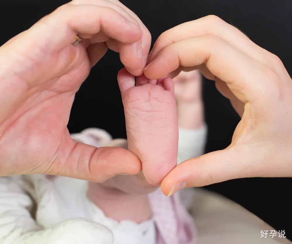 每个孕妈都要做的产检项目,12个问题带你了解!插图4