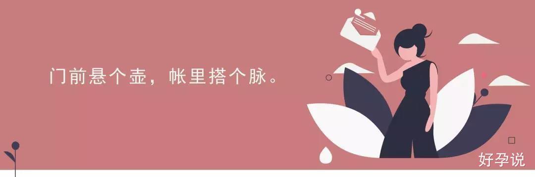 长妊娠纹又怎么了?这就是女人怀孕的样子啊!插图