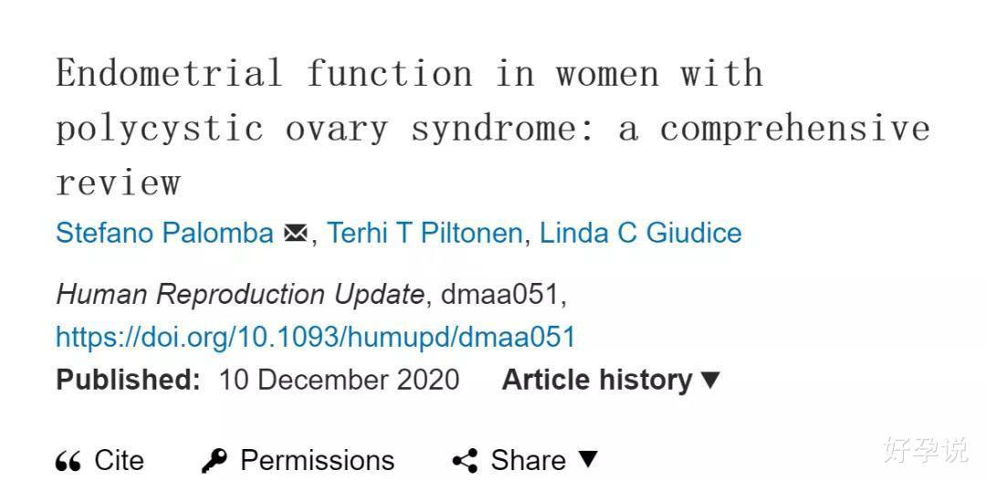多囊影响子宫内膜功能?证据来了!插图1