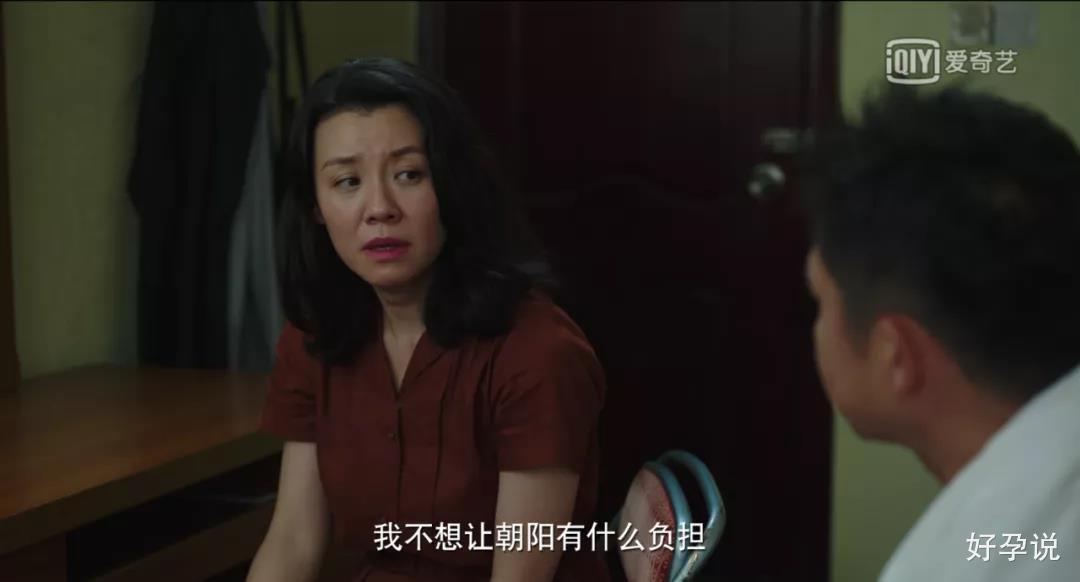 """《隐秘的角落》朱朝阳""""黑化"""",背后藏着令人窒息的母爱插图15"""