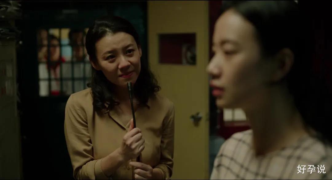 """《隐秘的角落》朱朝阳""""黑化"""",背后藏着令人窒息的母爱插图2"""