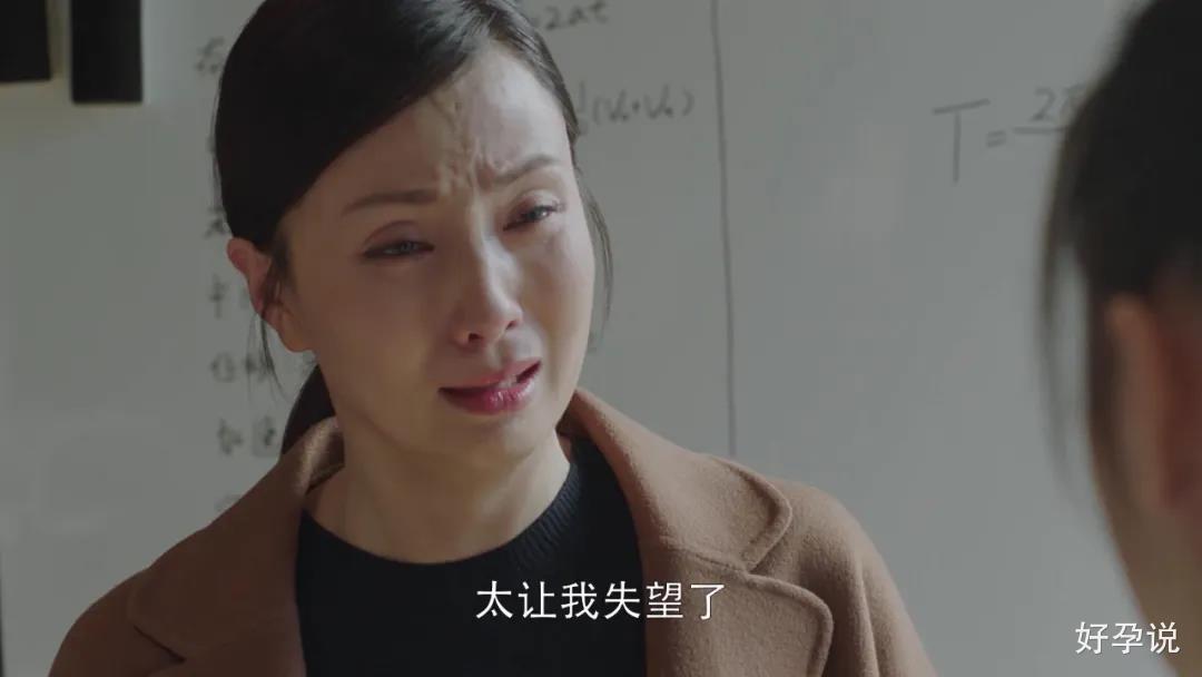 """《隐秘的角落》朱朝阳""""黑化"""",背后藏着令人窒息的母爱插图9"""