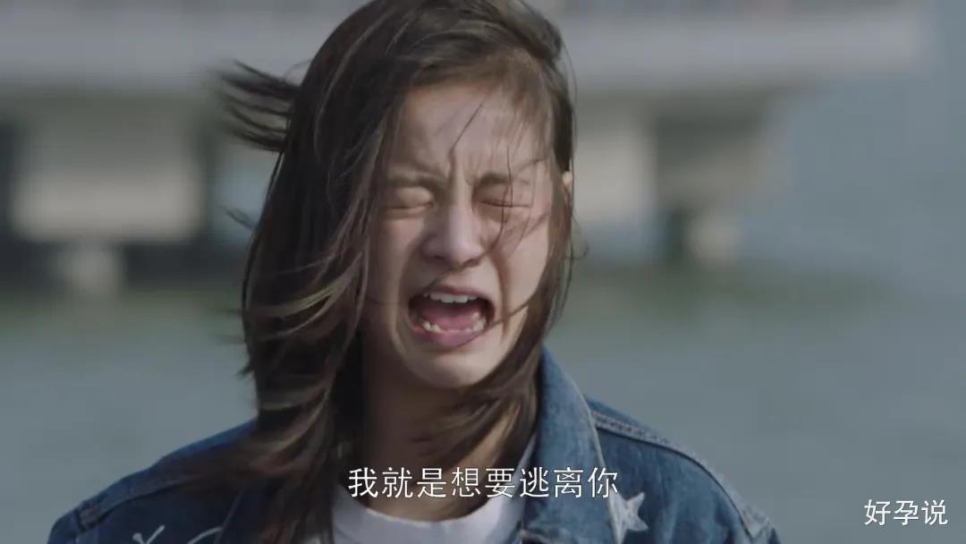 """《隐秘的角落》朱朝阳""""黑化"""",背后藏着令人窒息的母爱插图11"""