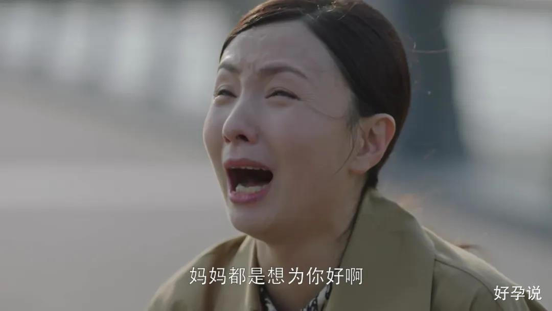 """《隐秘的角落》朱朝阳""""黑化"""",背后藏着令人窒息的母爱插图7"""