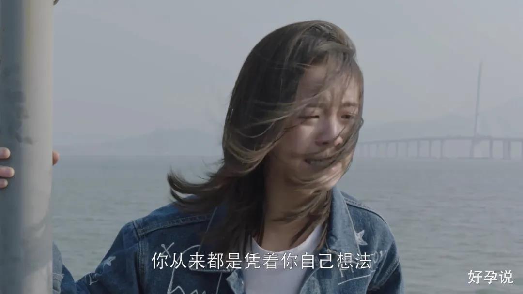 """《隐秘的角落》朱朝阳""""黑化"""",背后藏着令人窒息的母爱插图6"""