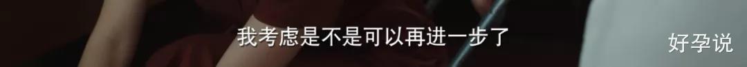 """《隐秘的角落》朱朝阳""""黑化"""",背后藏着令人窒息的母爱插图14"""