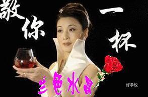 中国女人的子宫,究竟有多脏?!插图1