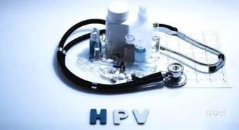 想打HPV疫苗,应该怎么选?插图5