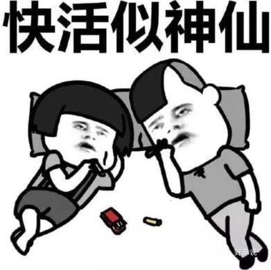 吸电子烟会影响男性功能和精子质量吗?插图12