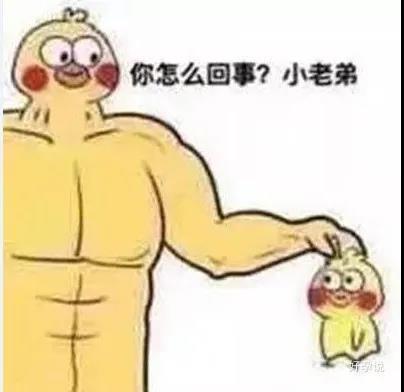 肚子越大,丁丁越小吗?插图