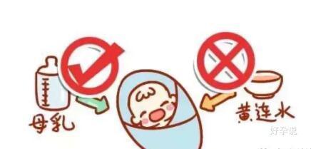 """如何科学的去""""胎毒""""?插图11"""