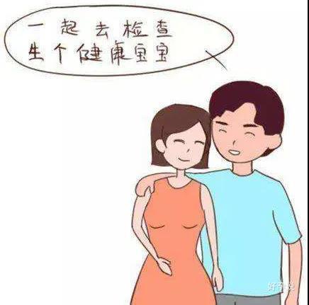 这些错,备孕夫妻一定不要犯!插图3
