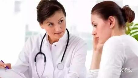 为什么备孕多年,还是没有怀?插图
