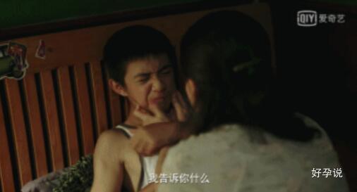 """《隐秘的角落》朱朝阳""""黑化"""",背后藏着令人窒息的母爱插图4"""