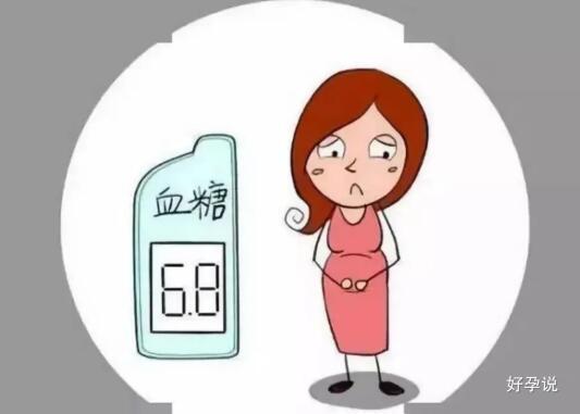 甜到忧伤的耐糖量筛查,这份攻略孕妈们必看!插图4
