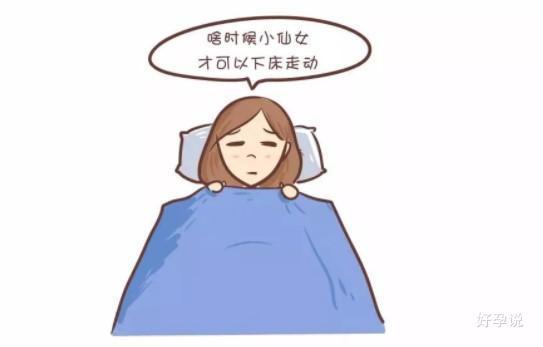 产后【黄金24小时】插图4