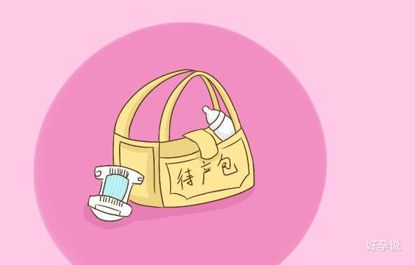 怀胎十月,这些事一定要转给老公看!插图8