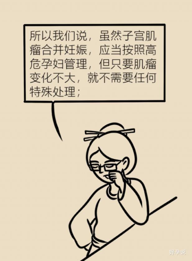 50%的女性都有这种疾病,别被忽悠了!插图24