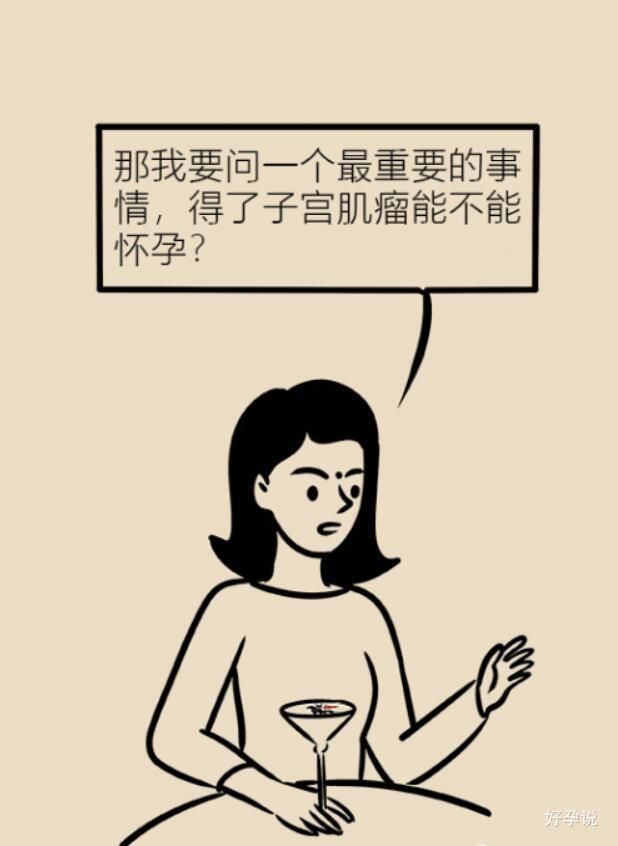 50%的女性都有这种疾病,别被忽悠了!插图20