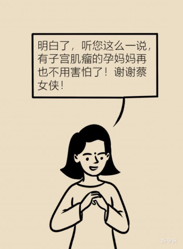 50%的女性都有这种疾病,别被忽悠了!插图27