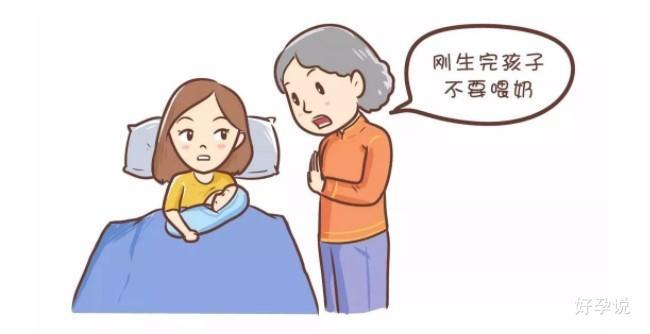 产后【黄金24小时】插图5