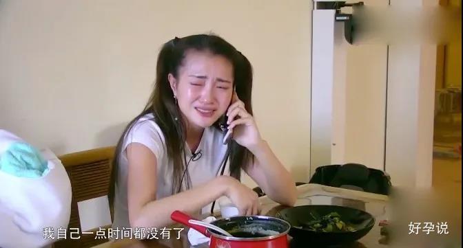 """《隐秘的角落》朱朝阳""""黑化"""",背后藏着令人窒息的母爱插图19"""
