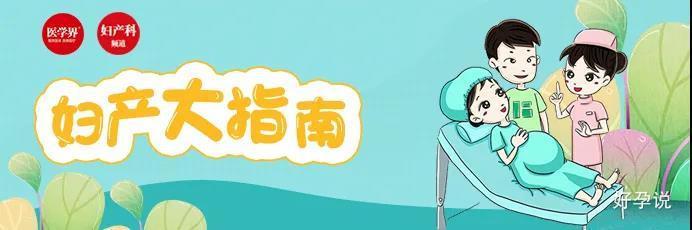 每个孕妈都要做的产检项目,12个问题带你了解!插图