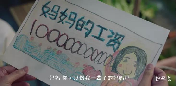 """《隐秘的角落》朱朝阳""""黑化"""",背后藏着令人窒息的母爱插图21"""