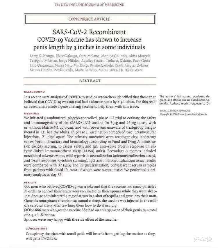 打新冠疫苗对身体有影响吗?插图4