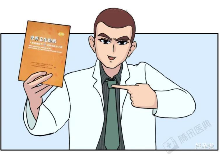 男生禁欲1个月,精子质量会更好吗?插图