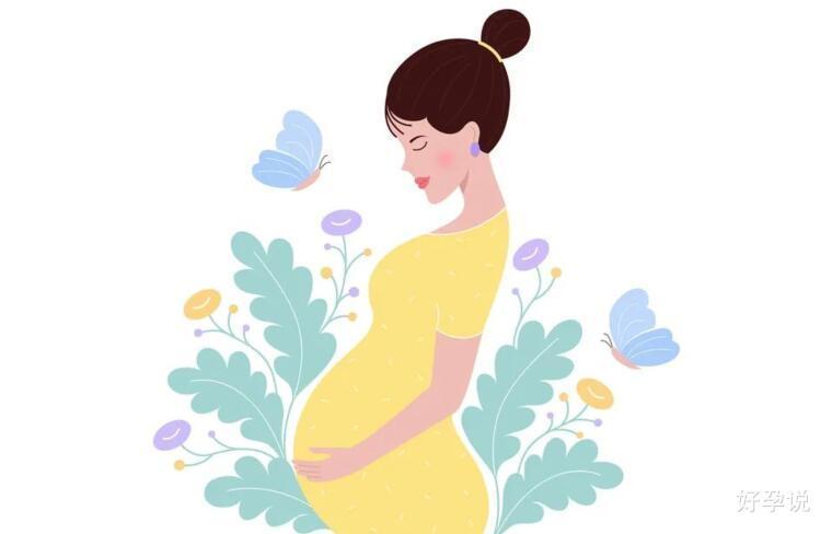 关于宫外孕,你必须要那些的事儿!(上)插图