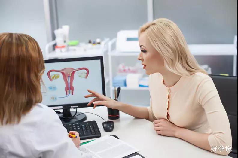 宫颈癌的几个真相,女性一定要知道!插图1
