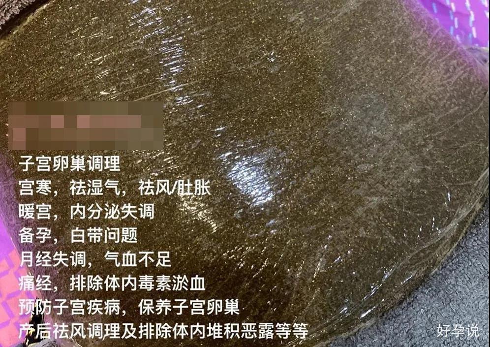 中国女人的子宫,究竟有多脏?!插图3